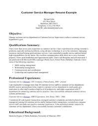 general resume skills general resume skills general resume example