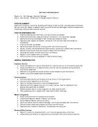 doc material handler resume lpn resume example material resume for material handler material handling equipment resume