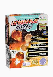 <b>Набор для опытов</b> ND Play <b>Огненные</b> шары купить за 649 руб в ...