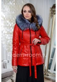 Зимние <b>кожаные куртки</b> и пальто