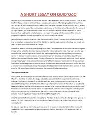 president obama essay   plagiarism free best paper writing website    president obama essay