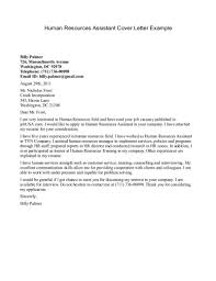 how to address cover letter no or application job letters out a how to address cover letter