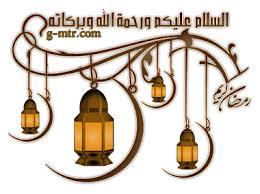 المسابقة الرمضانية الاسلامية تحت اشراف القمر ولوشا للعام الهجرى 1435