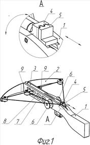 способ натяжения <b>тетивы блочного арбалета</b> - патент РФ ...