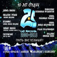 Алексей Бухин | ВКонтакте
