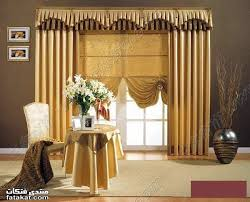 modern living room curtains drapes window