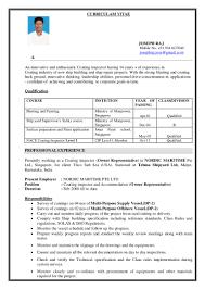 joseph resume