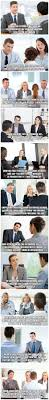 tips to help you succeed at job interviews
