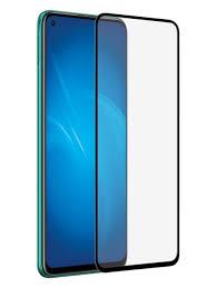 <b>Защитное стекло Zibelino</b> для Xiaomi Redmi Note 9 - Xiaomi