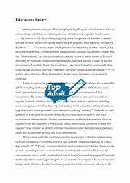 graduate school admission essay sample like success graduate school admission essay sample