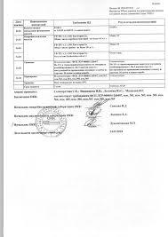 <b>Максиколд рино</b> цена от 170 руб, <b>Максиколд рино</b> купить в ...