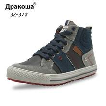 Leather <b>Martin Boots</b> Casual <b>Children Shoes</b> Promotion-Shop for ...