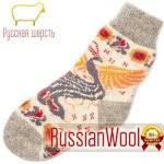 Купить <b>женские носки</b> шерстяные в Москве - цены ...