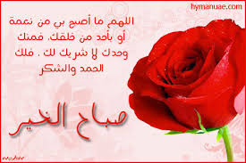 شط العرب