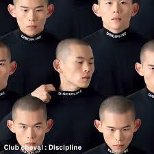 <b>Discipline</b> by <b>Club cheval</b> on SoundCloud - Hear the world's sounds
