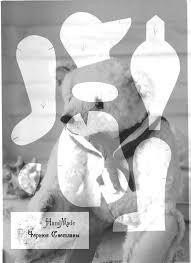 ВЫКРОЙКИ | Шаблон для <b>мишки</b>, Выкройки, Плюшевые медведи