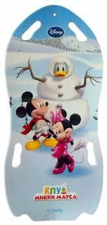 <b>Ледянка 1 TOY Disney</b> (Т55261) — купить по выгодной цене на ...