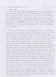 Narrative Essay On American History quot  Today s post is an example academic essay Suck other for the essay on the history of