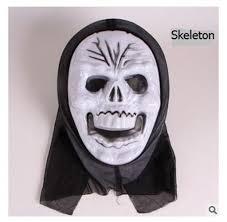 Buy Happyi <b>Halloween Costume</b> Ball Costume Party Mask <b>Horror</b> of ...