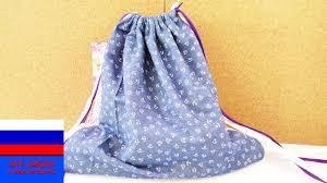 Сумка <b>мешок для сменной обуви</b> своими руками легко и стильно ...