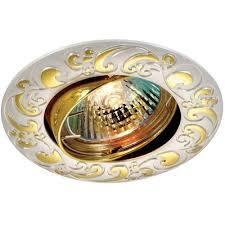 <b>Встраиваемый светильник Novotech</b> 369688, золотой — купить в ...