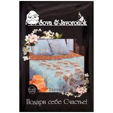 <b>Комплект постельного белья Sova & Javoronok</b>, 2-х спальный, Бязь