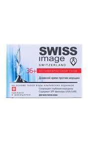 <b>SWISS IMAGE</b> | Watsons