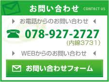 兵庫県リハビリテーション協議会 リハケア大会