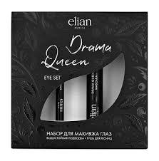 Elian russia <b>drama queen</b> set | Moda v Mire