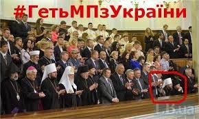 В Крыму оккупанты продлили срок перерегистрации УПЦ КП - Цензор.НЕТ 18
