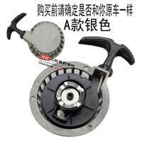 Wholesale Mini Atv <b>47cc 49cc</b> for Resale - Group Buy Cheap Mini ...