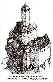Картинки по запросу Замок Верфенштайн