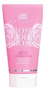<b>Очищающий крем-детокс для демакияжа</b> Rose De Rose ...