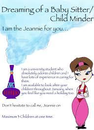 cute babysitter quotes quotesgram