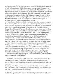 essay on uttarayan in gujarati languagerelated posts to essay on uttarayan in gujarati language