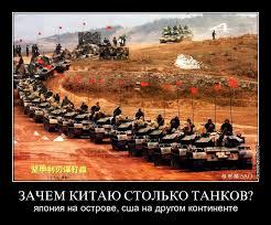 У Украины уже есть боевой костяк, есть Вооруженные Силы и возможность защищать страну, - Турчинов - Цензор.НЕТ 2997
