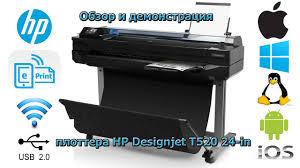 Обзор и демонстрация функций <b>плоттера HP Designjet</b> T520 24 ...