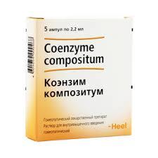 <b>Коэнзим Композитум раствор</b> 2,2 мл 5 шт купить по цене 991,0 ...
