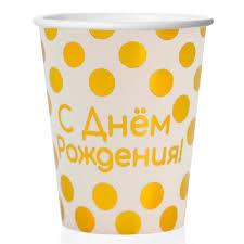 Все для праздника | <b>Товары для праздника</b> - купить в Москве ...