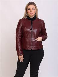 Кожаная <b>куртка Expo Fur</b> 11844275 в интернет-магазине ...