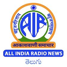 Akashavani Telugu News