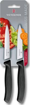 <b>Набор</b> кухонных ножей 2 шт. Victorinox <b>Swiss</b> Classic, <b>черный</b> ...