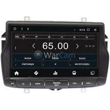 Купить <b>штатную магнитолу Wide</b> Media WM-CF3087NB для Lada ...