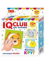 <b>Пазл Ranok Creative IQ</b> Club Изучаем круг 13152034Р