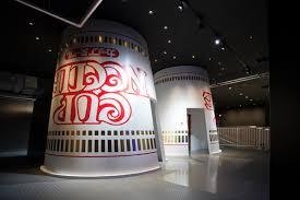 「カップヌードルミュージアム 画像 無料」の画像検索結果
