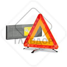<b>Знак аварийной остановки</b> с аракалом Главдор GL-23, <b>широкий</b> ...