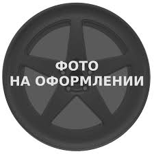 <b>Диски SKAD</b> купить в Челябинске. Каталог литых <b>дисков СКАД</b> ...