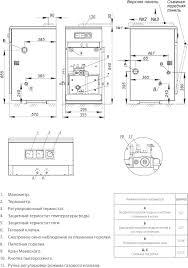 Газовый <b>котел ACV Alfa Comfort</b> 30 v15 (22 кВт) купить в ...