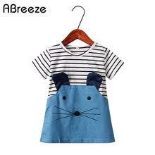 Compare prices on Abreeze <b>Child</b> - shop the best value of Abreeze ...