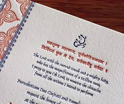Wording Your Indian Wedding Card - Indian Wedding Site Home ...